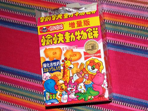 box of animal crackers